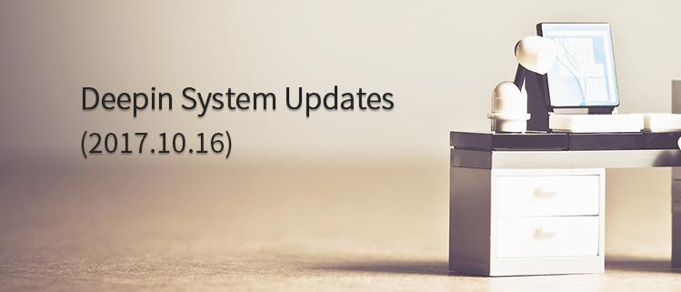 Deepin - Aggiornamenti di Sistema (2017.10.16)