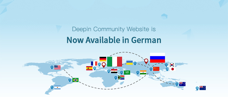 Deepin Community Website is Now Available in German