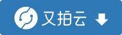 btn_upyun