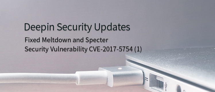 Deepin Security Updates——Fixed Meltdown and Specter Security Vulnerability (CVE-2017-5754)(1)