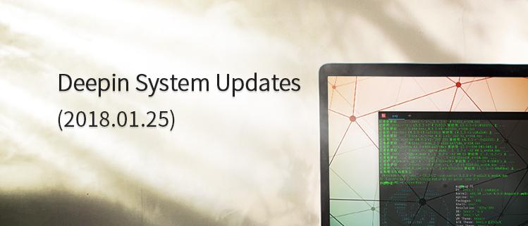 Deepin System Updates (2018.01.25)