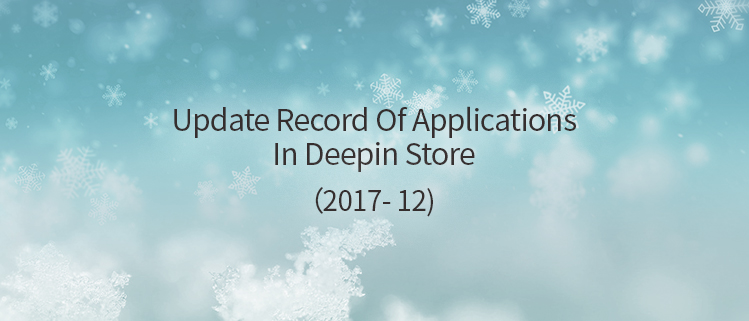 Update Record Of Applications In Deepin Store (2017-12)