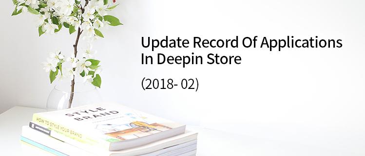 Deepin System Updates (2018.02.01)
