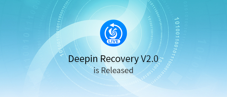 Deepin Recovery V2.0 is Released