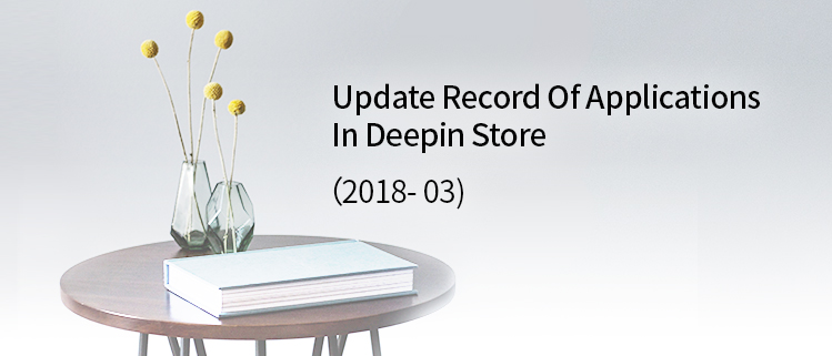 Update Record Of Applications In Deepin Store (2018-03)
