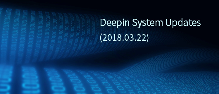 Deepin System Updates (2018.03.22)