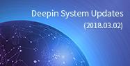 Deepin System Updates (2018.03.15)