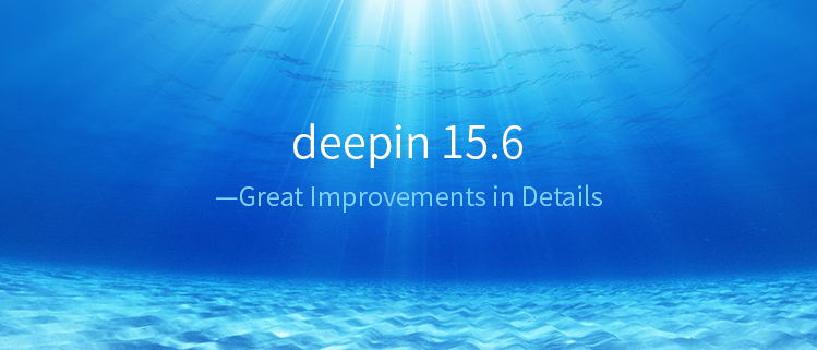 deepin 15.6 - Great Improvements in the Details