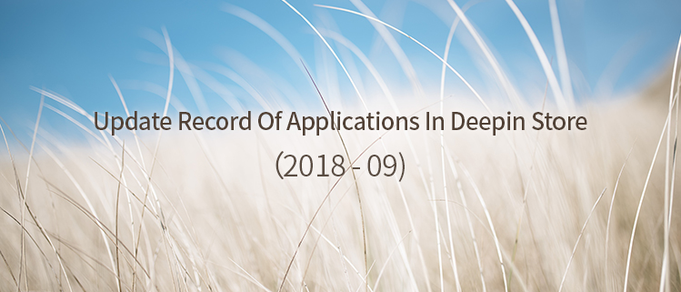 Update Record Of Applications In Deepin Store (2018-09)