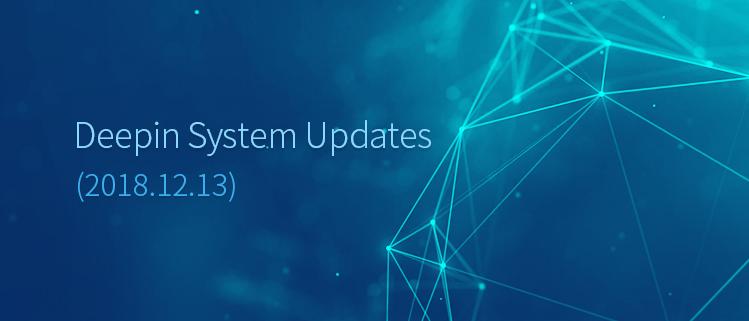 Deepin System Updates (2018.12.13)