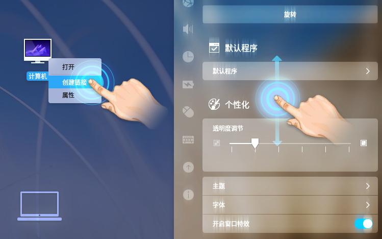 跬步千里,厚积薄发:深度操作系统v15.9版正式发布