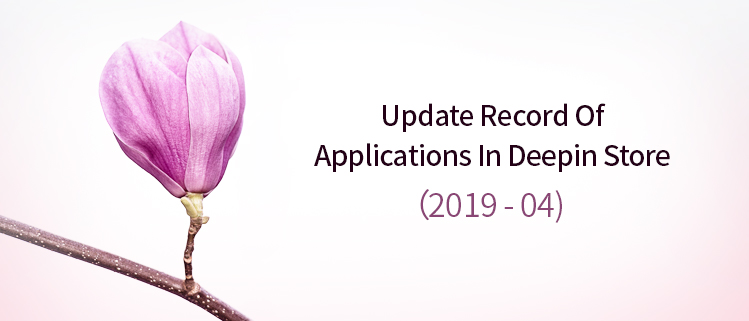 Update Record Of Applications In Deepin Store (2019-04)