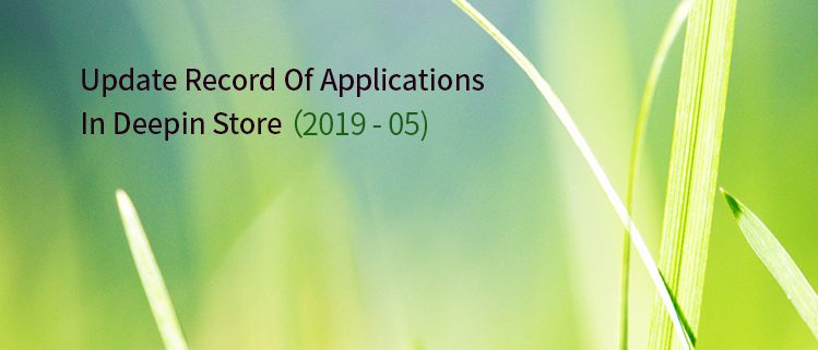 Update Record Of Applications In Deepin Store (2019-05)