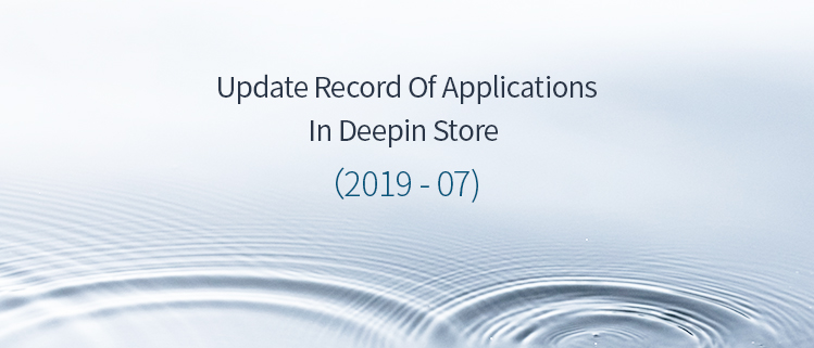 Update Record Of Applications In Deepin Store (2019-07)