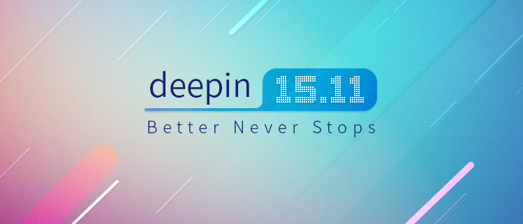deepin 15.11 - Better Never Stops