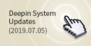 Deepin System Updates (2019.07.05)