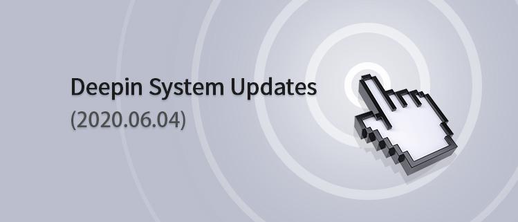 Deepin System Updates(2020.06.04)