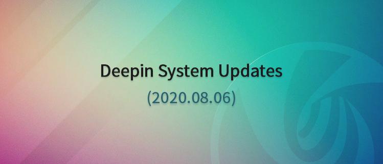 Deepin System Updates (2020.08.06)