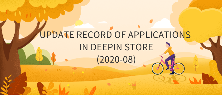 Update Record Of Applications In Deepin Store (2020-08)