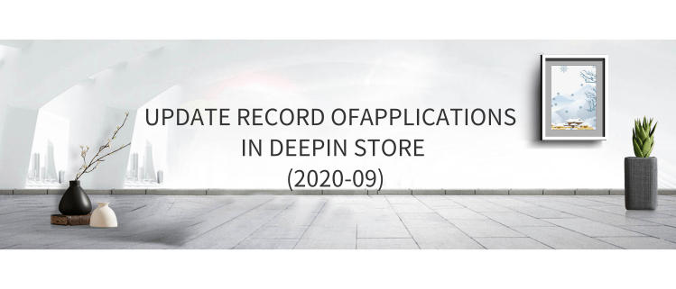 Update Record Of Applications In Deepin Store (2020-09)