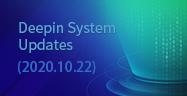 Deepin System Updates(2020.10.22)