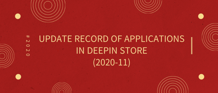 Update Record Of Applications In Deepin Store (2020-11)