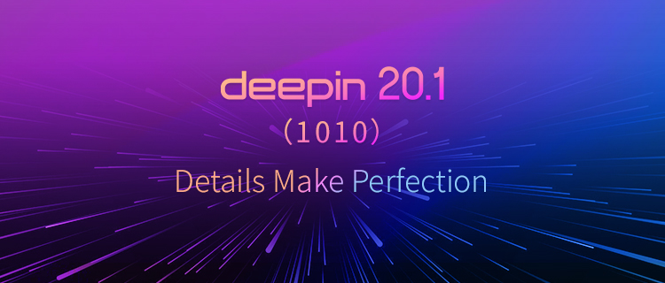deepin 20.1 (1010) - Details Make Perfection