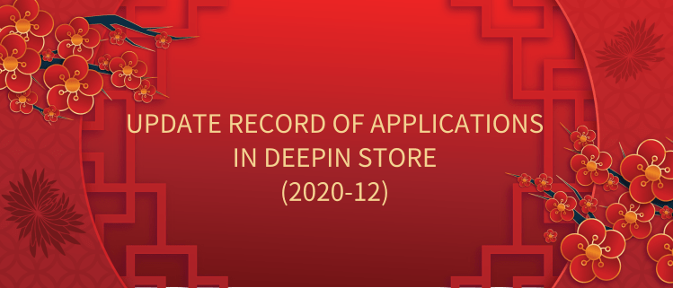 Update Record Of Applications In Deepin Store (2020-12)