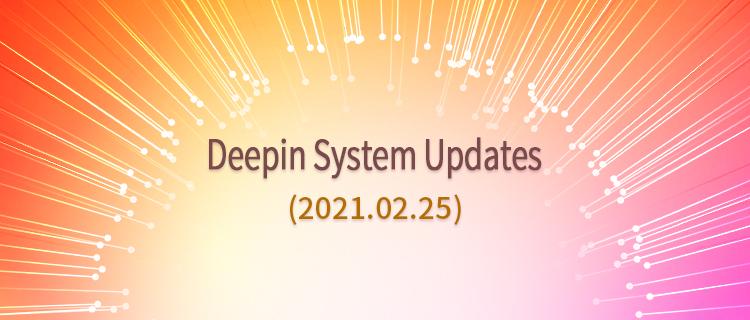 Deepin System Updates (2021.02.25)
