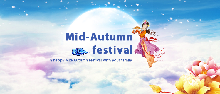 Deepin Technology Team Wishes You All A Happy Mid-Autumn Day!
