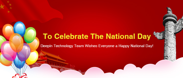 Deepin Technology Team Wishes Everyone a Happy National Day!
