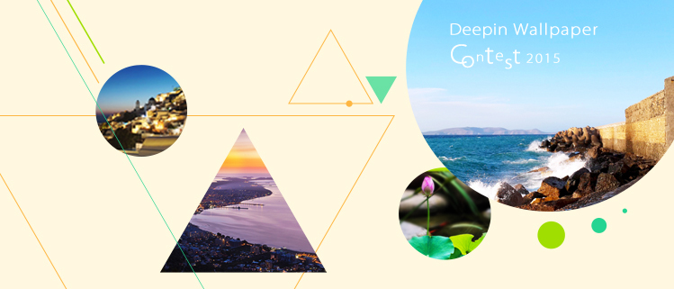 Deepin Wallpaper Contest 2015: Fans Vote Phase!