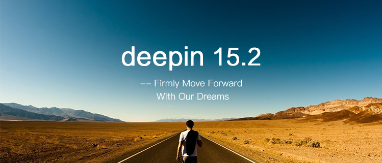 deepin 15.2 — Firmly Move Forward With Our Dreams