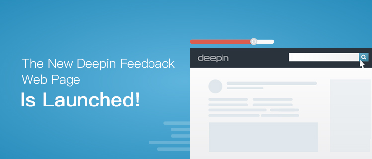 The New Deepin Feedback Web Page Is Launched!