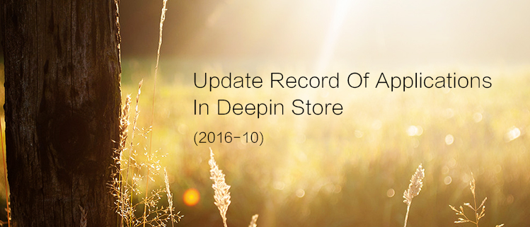 Update Record Of Applications In Deepin Store (2016-10)