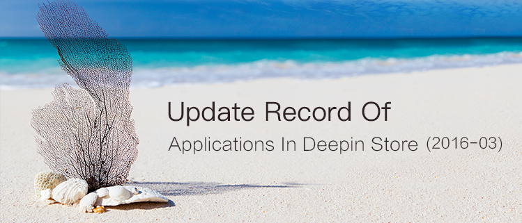 Update Record Of Applications In Deepin Store (2016-03)