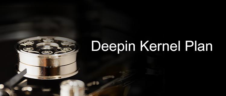 Deepin Kernel Plan