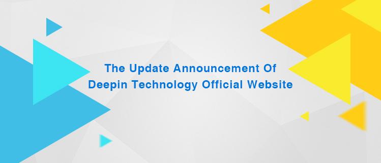 The Update Announcement Of Deepin Technology Official Website